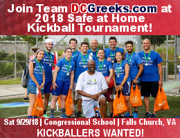 DCGreeks.com is once again fielding a team of Greek and Philhellene kickballers from all over the DC Metro area to compete in the one-day Safe at Home kickball tournament at Congressional School in Falls Church, VA on Saturday 9/29/18 to benefit Bridges To Independence.  Kickballers wanted!  Click here for details!