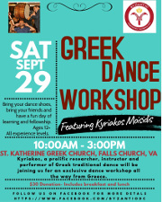 Byzantio Greek Dance & Cultural Arts Program invites you to a Greek Dance Workshop featuring Kyriakos Moisidis direct from Greece on Saturday, 9/29/18, at St. Katherine's Greek Orthodox Church in Falls Church, VA. Tickets are on sale at DCGreeks.com! Click here for details!
