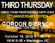 Third Thursday Greek Young Professionals Happy Hour -- 17th  Anniversary Edition -- 10/18/18 at Gordon Biersch Brewery at Washington Navy Yard in Washington, DC! Click here for details!