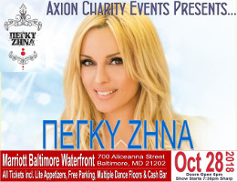 Axion Charity Events presents legendary recording artist Peggy Zina live in Baltimore on Sunday 10/28/18 at the Marriot Baltimore Waterfront.  VIP and reserved table seating tickets on sale exclusively at DCGreeks.com!  All proceeds benefit sister churches of MD! Click here for details!