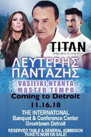 LEFTERIS PANTAZIS Comes to Detroit on Friday 11/16/18, at The International Banquet & Conference Center in Greektown Detroit, with special guests Vasiliki Ntanta and Master Tempo, presented by Titan Productions!  Tickets on sale at DCGreeks.com. Click here for details!