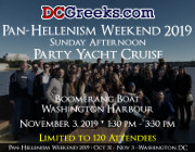 Pan-Hellenism Weekend 2019 Sunday Afternoon Party Yacht Cruise on the Potomac | Sunday 11/3/2019 | Boomerang Boat at Washington Harbour, Washington, DC