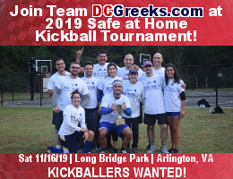 DCGreeks.com is once again fielding a team of Greek and Philhellene kickballers from all over the DC Metro area to compete in the one-day Safe at Home kickball tournament at Long Bridge Park in Arlington, VA on Saturday 11/16/19 to benefit Bridges To Independence.  Kickballers wanted!  Click here for details!
