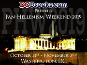 DCGreeks.com, in association with local and national Hellenic organizations, invites Greek-American young adults from across the country to our Nation's Capital from October 31 - November 3, 2019 for Pan-Hellenism Weekend 2019, featuring two Happy Hours, a Friday Greek Night, Saturday Late Night Bouzoukia, and Sunday Party Yacht Cruise on the Potomac.  Click here for details!