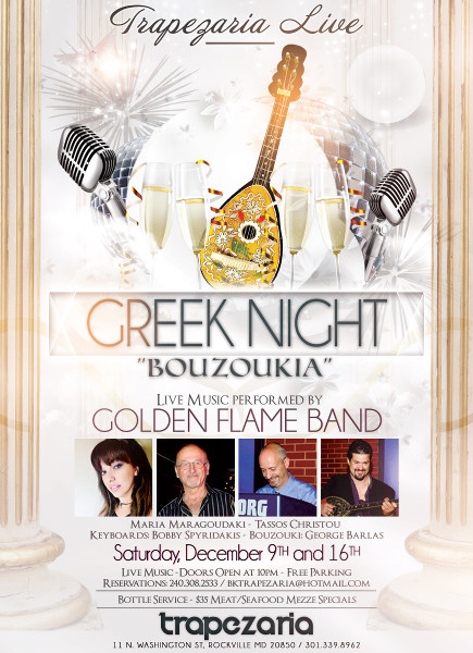 trapezaria live greek night bouzoukia at trapezaria with golden flame dcgreekscom